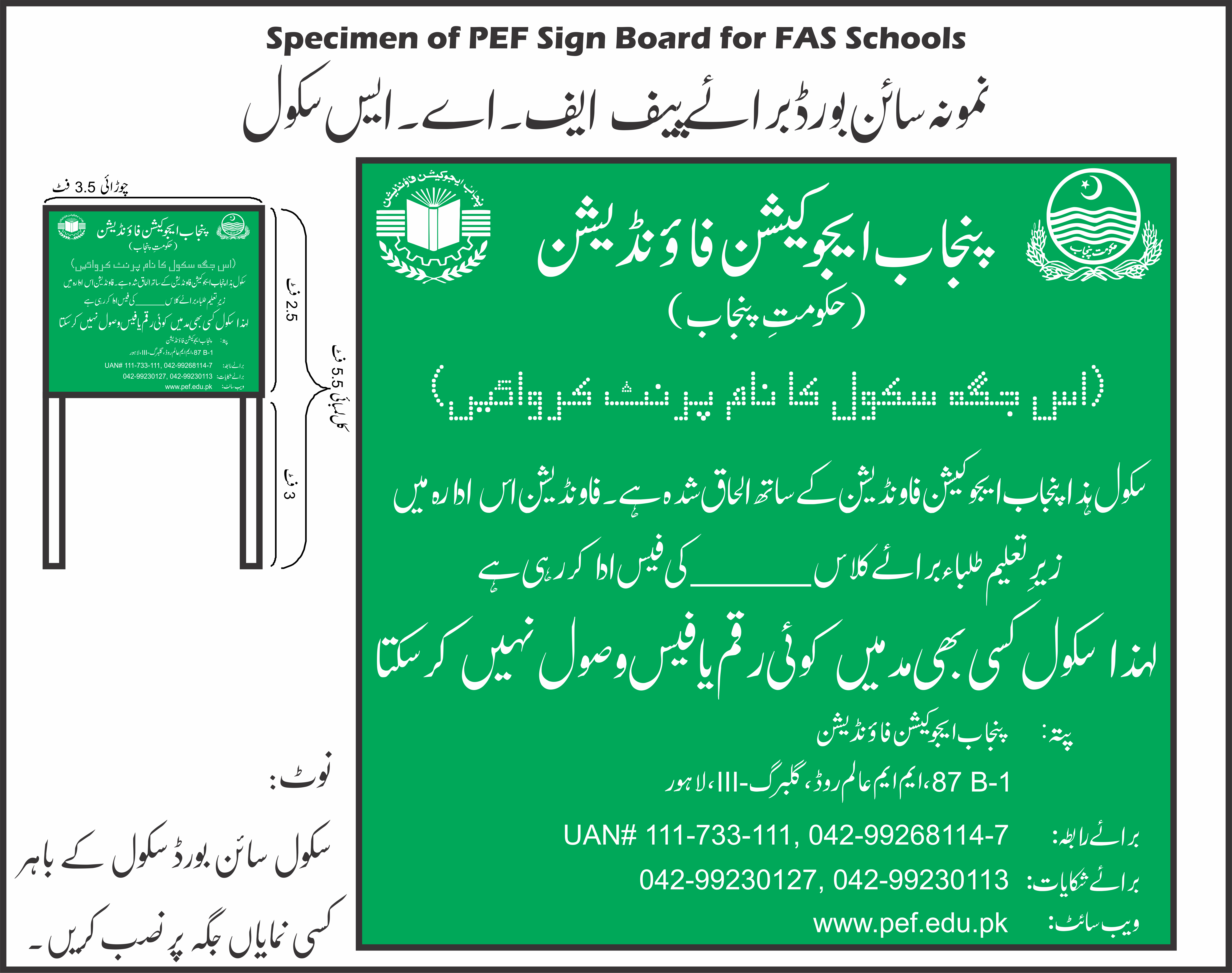 Welcome To PEF